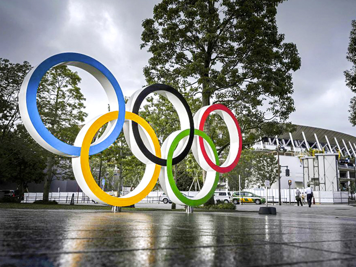 Olímpiadas de Tokyo 2021
